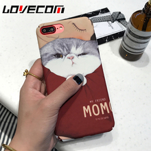 LOVECOM Hot sale Cute Cartoon Sleeping cat Phone Case For iphone 6 6S 7 Plus Hard Matte Plastic Back Coque Cover Fundas(China)