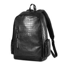 UIYI Men Backpack Shoulder Bag PVC PU Leather CROCO Male Laptop School Black Bags Preppy College Schoolbag Daypack 160216(China)