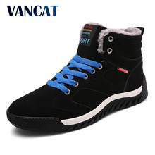 VANCAT 2017 Fashion Men Winter Snow Boots Keep Warm Boots Plush Ankle Boot Snow Work Shoes Casual Men's Snow Boots Size 39-48(China)
