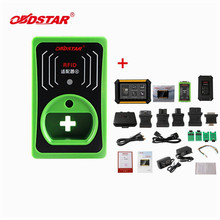 OBDSTAR RFID IMMO Plus OBDSTAR X300 DP Support for Toyota G & H Chip All Keys Lost and for BMW FEM/BDC Key Programming(China)