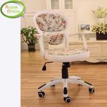 European pastoral style computer chair office chair white household furniture chair