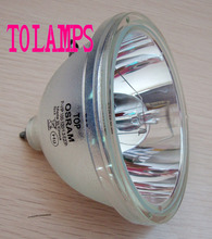 For LG RE-44SZ20RD/RE-44SZ21RB/RE-44SZ21RD/RL-44SZ20RD Original 6912B22007A Replacement Projection TV Lamp/Bulb