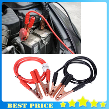 Free Shipping Car ride FireWire Emergency Battery Power Line Booster Cable Auto for ford volkswagen Car Styling car accessories(China)