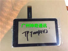 7-inch Freelander PD10 3G version of the capacitive touch screen screen number FPC3-TP70001AV2/AV1 10Pcs