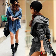 AILOOGE 2017 Spring Lace Up Hooded Windbreaker Women Jean Denim Basic Coats Female Jacket for Women Long Sleeves Cardigan New(China)