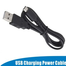 Black Excellent Performance Durable Lightweight Cable USB Charging Power for Nintendo for DS for NDS Lite for NDSL