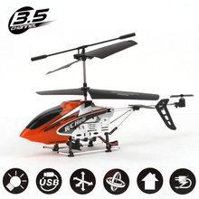Hot New 3.5 Channel Alloy Body Remote Control Helicopter 3C China Certified High Quality Model Toys Boys Like Birthday Gifts