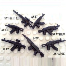 7pcs/set AK series gun lepin city gun lepin weapons swat police military model kits Bricks Blocks original mini figures Toys