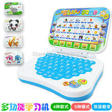 cartoon English learning machine music toys light multifunctional mini children educational toys in the folding machine WJ022(China)
