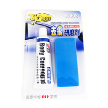 Car Body Compound MC308 Paste Set Scratch Paint Care Auto Polishing&Grinding Compound Paste Polisher For Car Care Car-styling