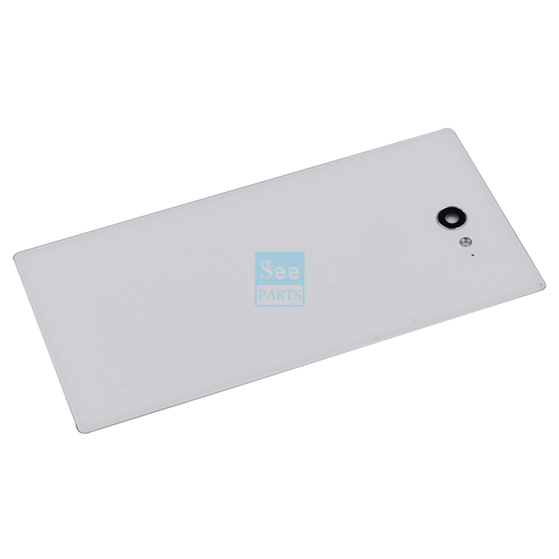 SONY Xperia M2 Battery Cover (11)