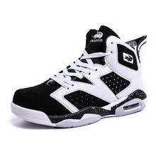 Free Shipping New Arrival High Quality Men's Basketball Shoes Male Athletic Shoes  Sports Sneakers  HY-1908