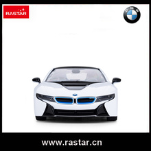 Rastar licensed car BMW i8 1:14 Toys and games high speed rc drift remote control toys car with light USB charger for sale 71060(China)