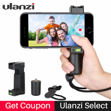 "Ulanzi Handheld Phone Video Holder Clamp Grip Bracket Stabilizer with Hot Shoe 1/4"" Screw,Phone Tripod Mount for iPhone Andriod(China)"