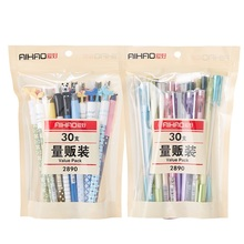 30 pcs gel pen value pack Cute designs Blue & Black color 0.35 0.5mm ballpoint AIHAO Stationery Office school supplies A6734(China)