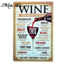 [ Mike86 ] Wine From around the world Metal Poster Tin Sign Wall decor Bar Retro Painting Home decor A-379 Mix order 20*30 CM(China)