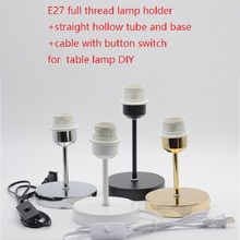 E27 Screw Lamp Holder full thread body+hollow tube+metal base+non-slip mat+cable with button switch for table or floor lamp diy