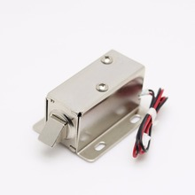 DC 12V Small Size Solenoid Electromagnetic Electric Control Cabinet Door Drawer Lock 55 x 41x 30 mm