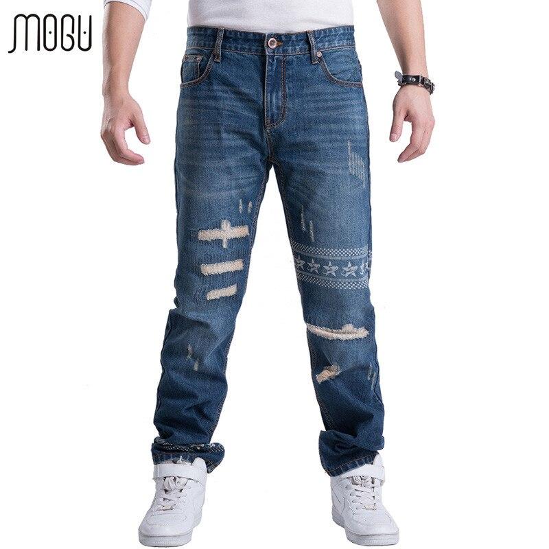 MOGU 2017 New Men Jeans Big Sizes 44 46  Mens Jeans Fashion Full Length Pants Men Solid Cotton Denim Trousers Casual Jeans Îäåæäà è àêñåññóàðû<br><br>