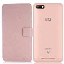 (3 Styles) Cover for bq strike 5020 Case Fashion PU Stand Flip Leather Cover Case For BQ Strike BQ 5020 BQS-5020 Phone Case(China)