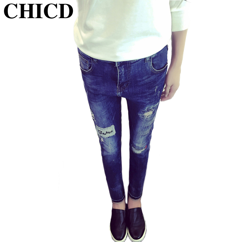 CHICD 2017 Women Skinny Jeans New Fashion Pencil Pants Denim Slim Patchwork Button Ripped Mid Waist Jeans XP312Одежда и ак�е��уары<br><br><br>Aliexpress