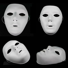 20PCS/lot Halloween JabbaWockeeZ mask hip-hop dancers Mask cosplay costume Plastic Mask Christmas mask collection P-056