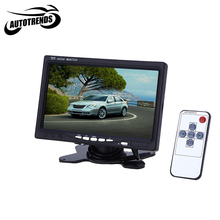 7 Inch 234x480 TFT LCD Monitor Universal Car Headrest Monitor DVD Player Automatically Shifted Image Multi-language Subtitle(China)