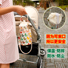 Baby Insulation Bag Children Student Thermal Bag Cartoon Milk Watter Thermos Baby Bottle Holders Storage Bag Insulation Dust Mug