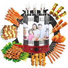 8pcs Skewers Indoor Smokeless Autorotation BBQ Grills Home Heating Stove Multifunction Electric Barbecue With Adjustable Timer