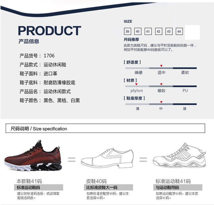 17New Hot Light Running Shoes For Men Breathable Outdoor Sport Shoes Summer Cushioning Male Shockproof Sole Athletic Sneakers 5