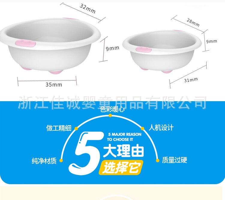 Pig washbasin _09
