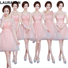 2018 robes de soiree girl short pink tulle bridesmaids dress modest juniors  party occasion dresses for 231bfaa9c046