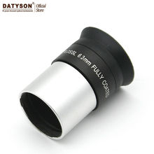 1.25'' 6.3mm Astro Telescope Eyepieces Fully Coated Film HD Astronomical Plossl Lens Oculares Adapter