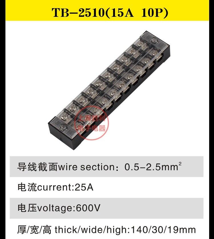 600 V 25 A 3 posizione fila doppia striscia di blocco Morsetto FISSA CAVO CONNETTORE TB-2503