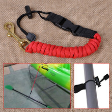 Paddle Leash Fishing Rod Leash Safety Rod Leash Lanyard Marine Rope for kayak Canoe Bungee Cord Stretch Water-skiing Accessories
