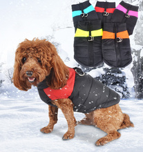 8 size waterproof  pet dog puppy vest jacket clothing warm winter dogs clothes coat  small medium large dog