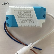 LED Driver for Ultra thin design 12W-15W-18W LED ceiling recessed downlight / Panel light(China)