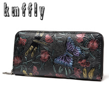womens wallets flower purses chinese women Female Purse Butterfly Fashion Wallet Leather Zipper Long Ladies Clutch Coin Purse
