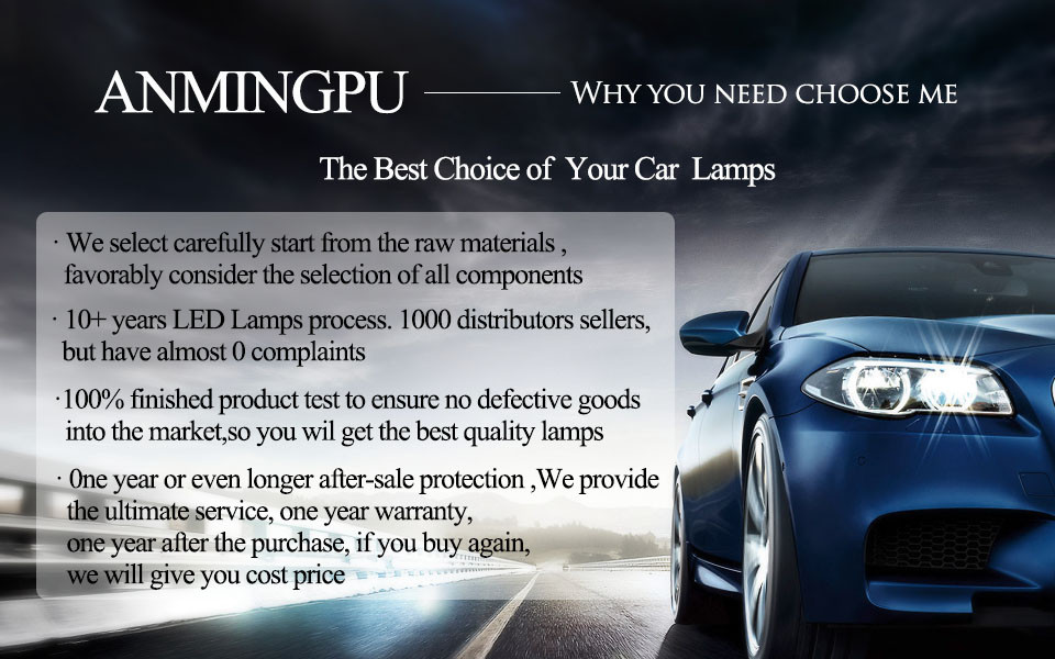 why you need choose ANMINGPU car lamp