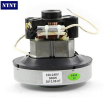 NTNT 220V 800w low noise vacuum cleaner motor 107mm diameter of household vacuum cleaner for QW12T-05A QW12T-05E