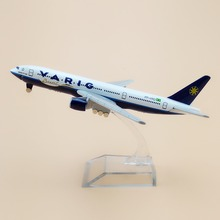 16cm Metal Air Brazil VARIG B777 Airlines Boeing 777 PP-VRD Airways Plane Model Aircraft Airplane Model w Stand(China)