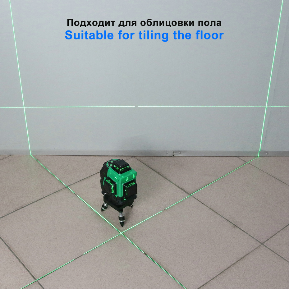 Kaitian Laser Level MG3D3 floor