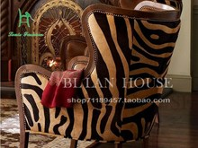 The promotion of European American style sofa leather chair single personality tiger zebra villa high back sofa fabric