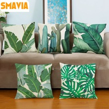Hot Sale Africa Tropical Plant Printed Cushion Cover Green Leaves Linen Pillow Cases Soft Chair/Car/Sofa Pillow Cover Home Decor