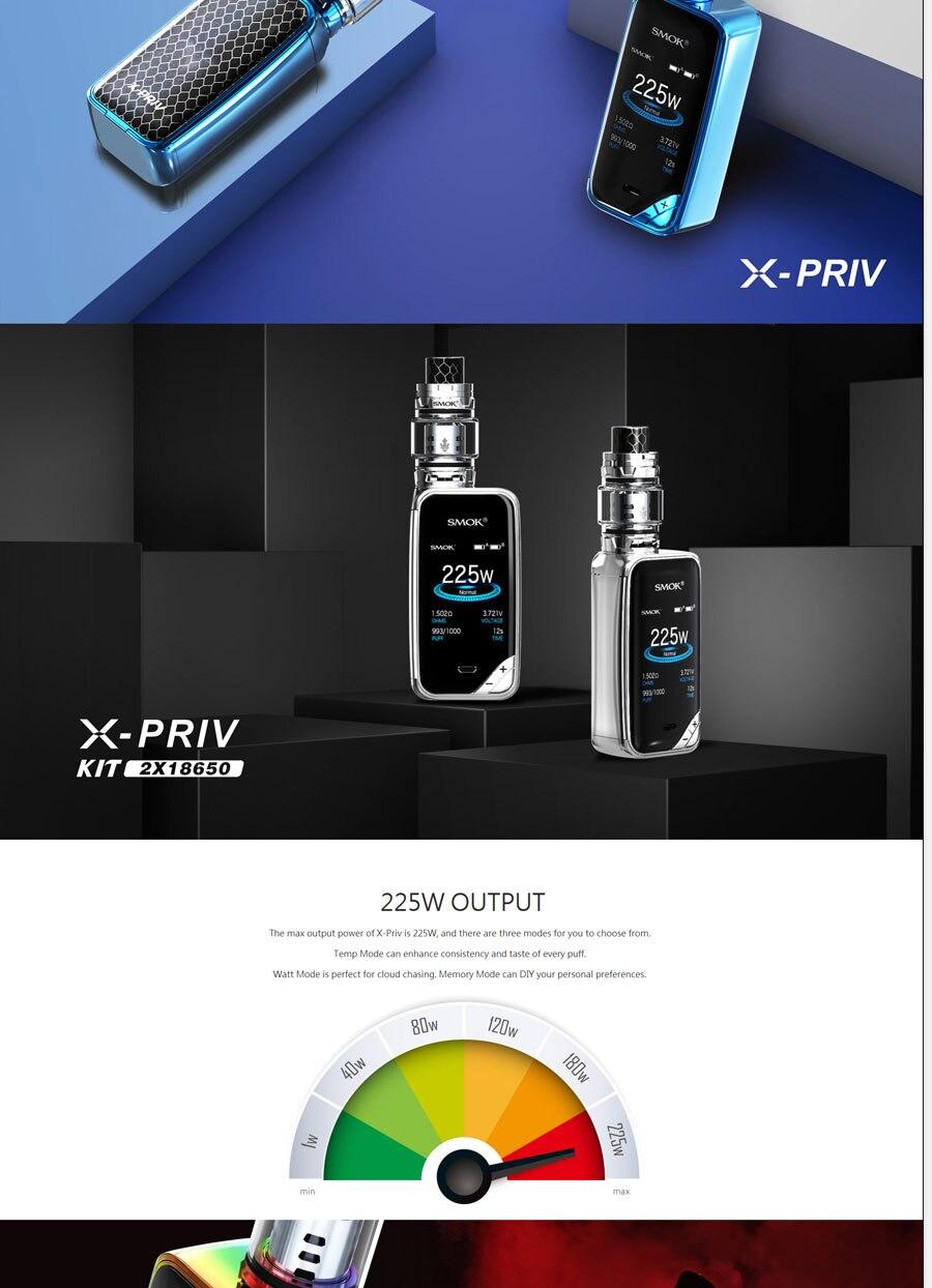 x-priv (5)