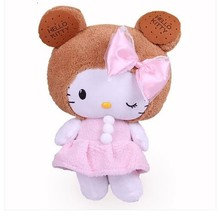 NEW STuffed animal hello kitty doll about 45cm plush toy 17 inch soft Toy birthday gift wh746(China)