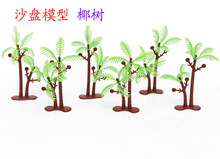 8cm miniature palm trees Military sand table scene accessories model toys Second-war soldiers placed plastic toys