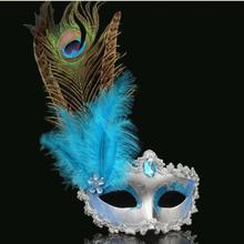 6 Colors--2PCS/lot Halloween Mask Venice Feather Mask Princess Dance Party Masquerade Costume Carnival Party Ball Princess Mask