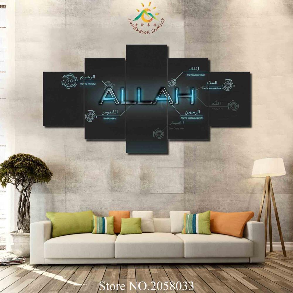 Pieces islam Allah font wall art
