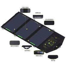 AllPowers High Efficient Original Portable USB Solar Panel Charger Of 5 Volts 15 Watts For Phones and Compatible Devices